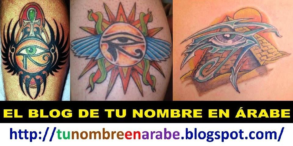 Ejemplos de tatuajes del ojo de horus