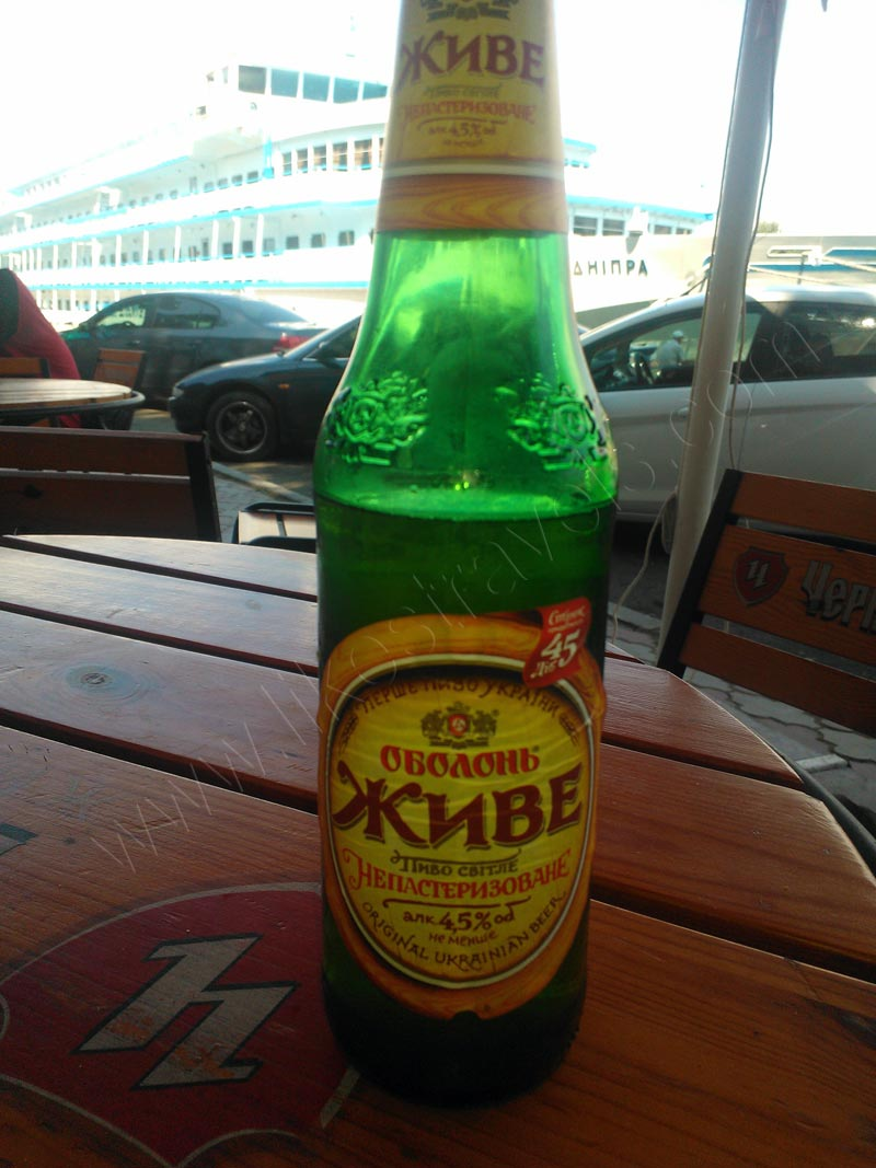 Ukrainian non pasteurized beer