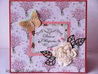Мир своими руками моя первая открытка конверт на свадьбу