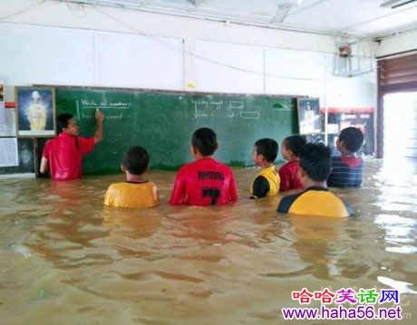 Wayang Ke Apa Bahaya Tu Apalah Cikgu Ni Nyawa Lebih Penting Tu