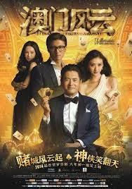 Thần Bài 2014: Đổ Thành Phong Vân - From Vegas To Macau