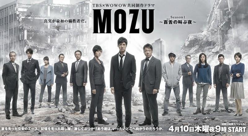 Mozu Season 1 - Mozu no Sakebu Yoru