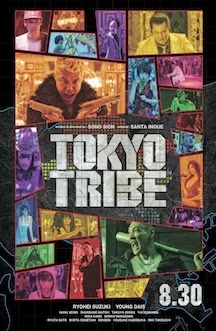 Tokyo Tribe (2014) - Movie Review