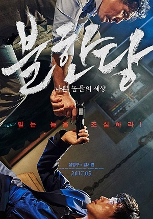 Bulhandang - The Merciless Legendado Bluray Download torrent download capa