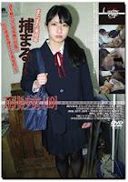[GS-1260] 未成年(四七〇)万引き少女 49