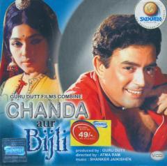 Chanda Aur Bijli (1969) - Hindi Movie