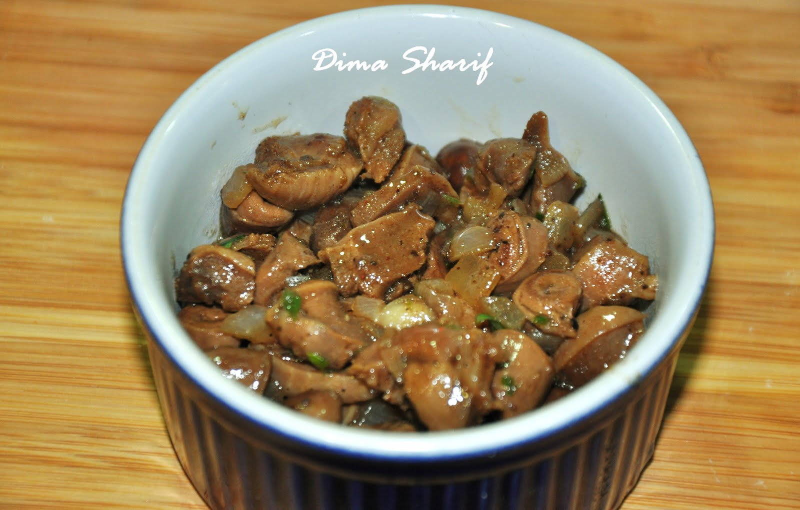 how to cook duck giblets