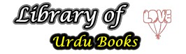 Library of Urdu Books