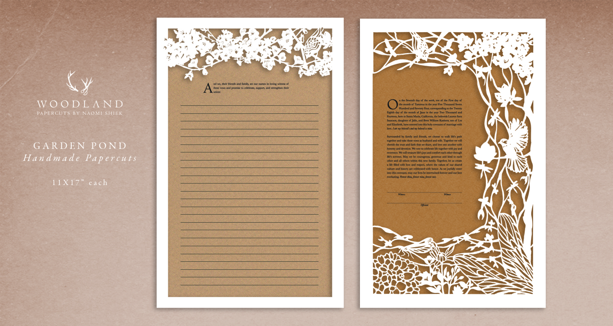 Woodland PapercutsQuaker Certificates