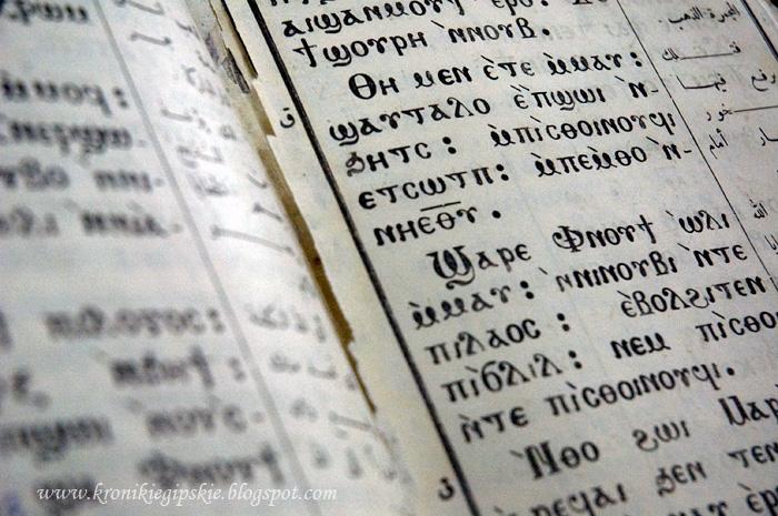 Koptyjskie_pismo.jpg