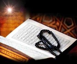 القرآن دستورنا