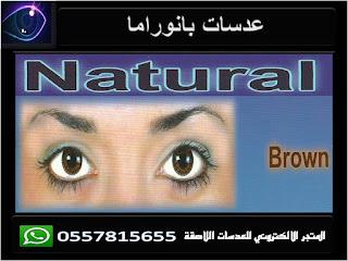 عدسات بانوراما panorama contact lenses