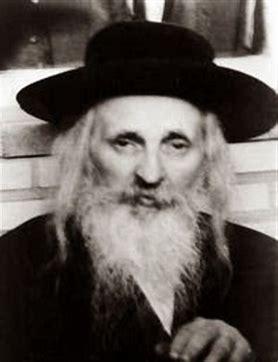Satmar Perfidy