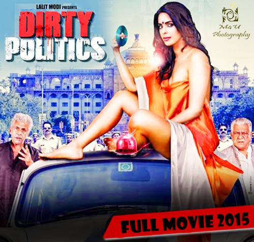 dirty politics movie