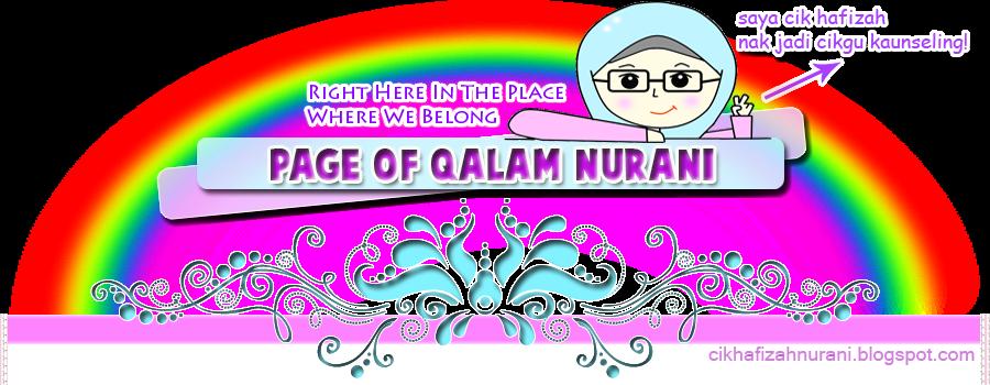 Page of Qalam Nurani