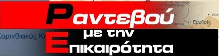http://e-hani.blogspot.gr/