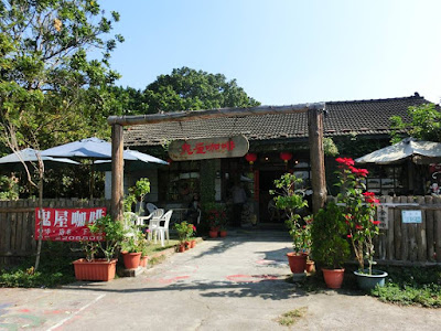 Haunted cafe at Minxiong Ghost House in Chiayi Taiwan