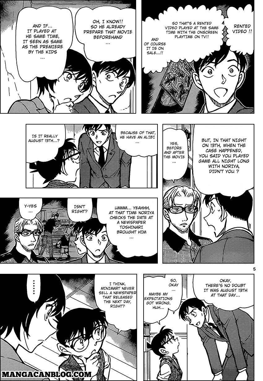 manga 871 872 espanol online detective conan manga 871 espanol leer ...