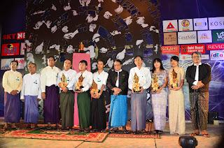 Shwe Award – သတၱမအႀကိမ္ေျမာက္ ေရႊအျမဳေတစာေပဆုေပးပြဲ