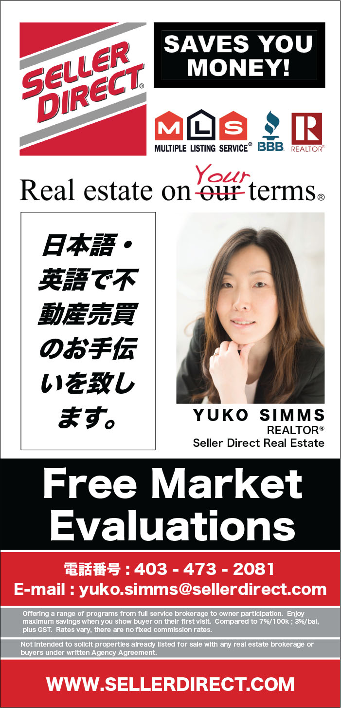 Seller Direct Yuko Simms
