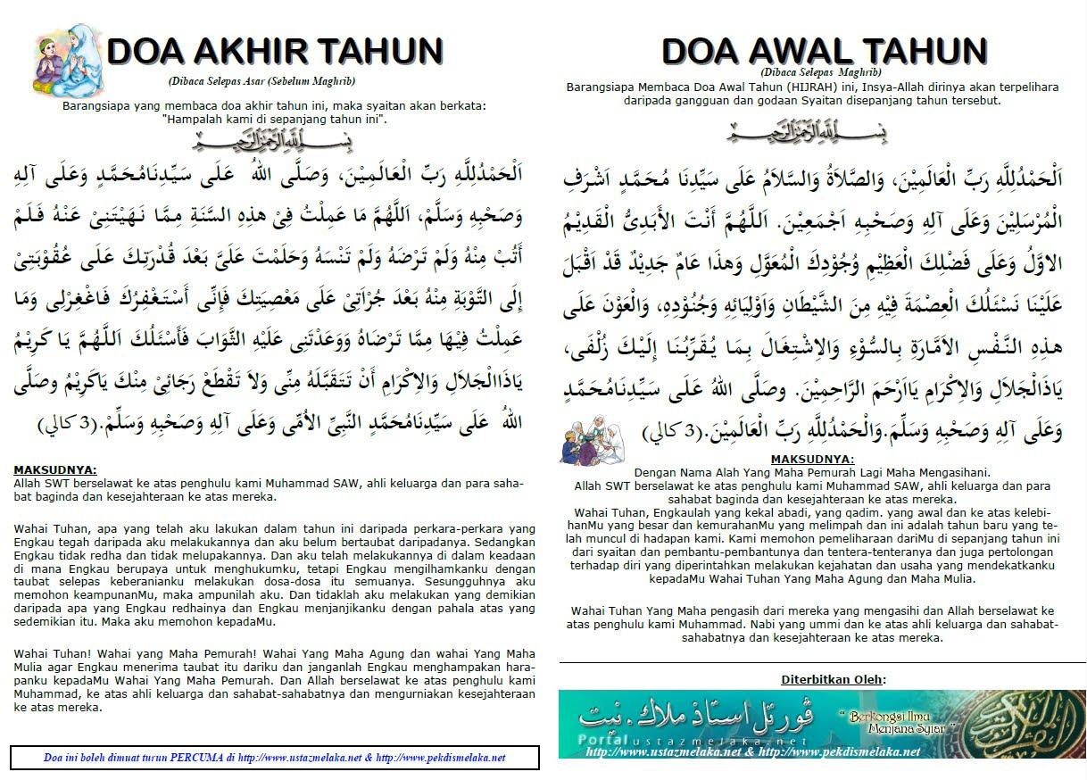 doa akhir dan awal tahun 2013 1435 h, kaifiat membaca doa akhir dan awal tahun 2013