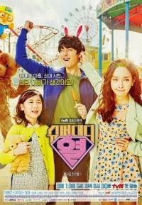Super Daddy / Super Daddy Yul