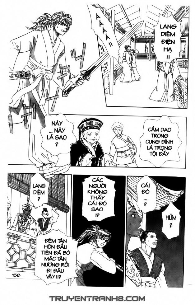 Đôi Cánh ỷ Thiên - Iten No Tsubasa chap 9 - Trang 18
