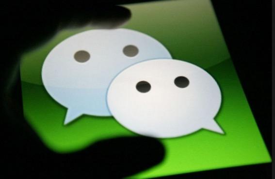 Gadis malang diperkosa kenalan WeChat