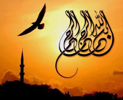 Wallpaper Kaligrafi Bismillah