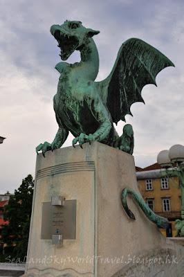 斯洛文尼亞, 盧比安娜, Ljubljana, Zmajsk Most, 龍橋