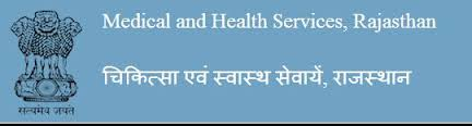 Rajasthan Health Department Recruitment Results 2013
