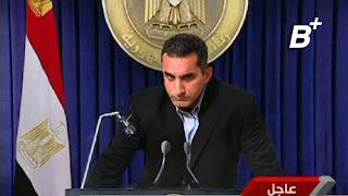باسم يوسف شو