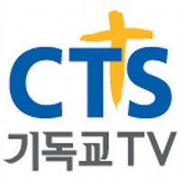 CTS TV Channel live Stream From Korea