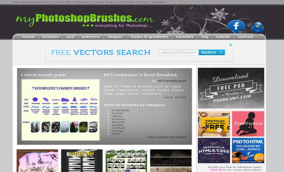 افضل المواقع لتحميل فرش الفوتوشوب Myphotoshopbrushes
