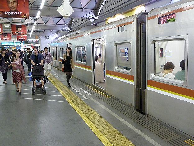 東急東横線 各停 元町・中華街行き 7000系@渋谷地上駅