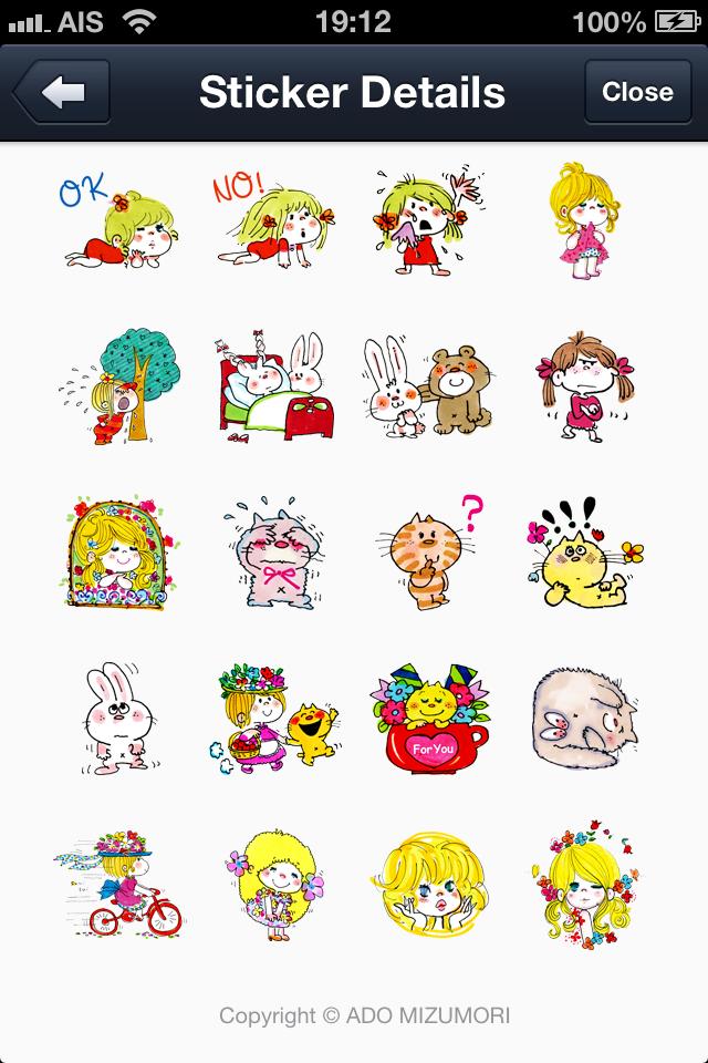 ADO MIZUMORI line stickers