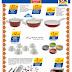 Şok Market 24 - 31 Temmuz İndirimli Ürünler Listesi