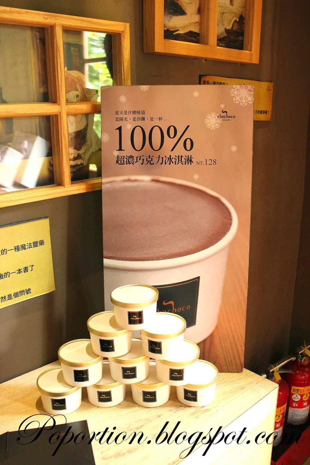 chocolate cafe ice cream