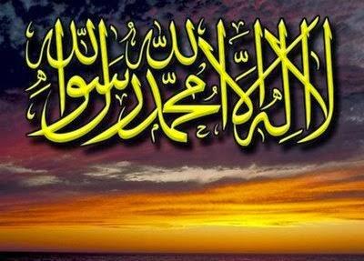 Makna Syahadat