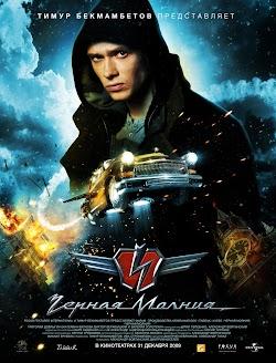 Tia Chớp Đen - Black Lightning 2009 (2009) Poster