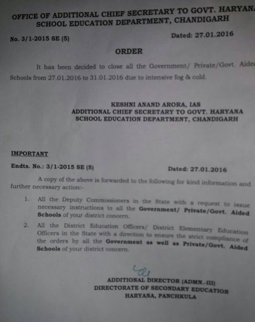 Haryana Govt declared schools closed form 27th January to 31st January 2016