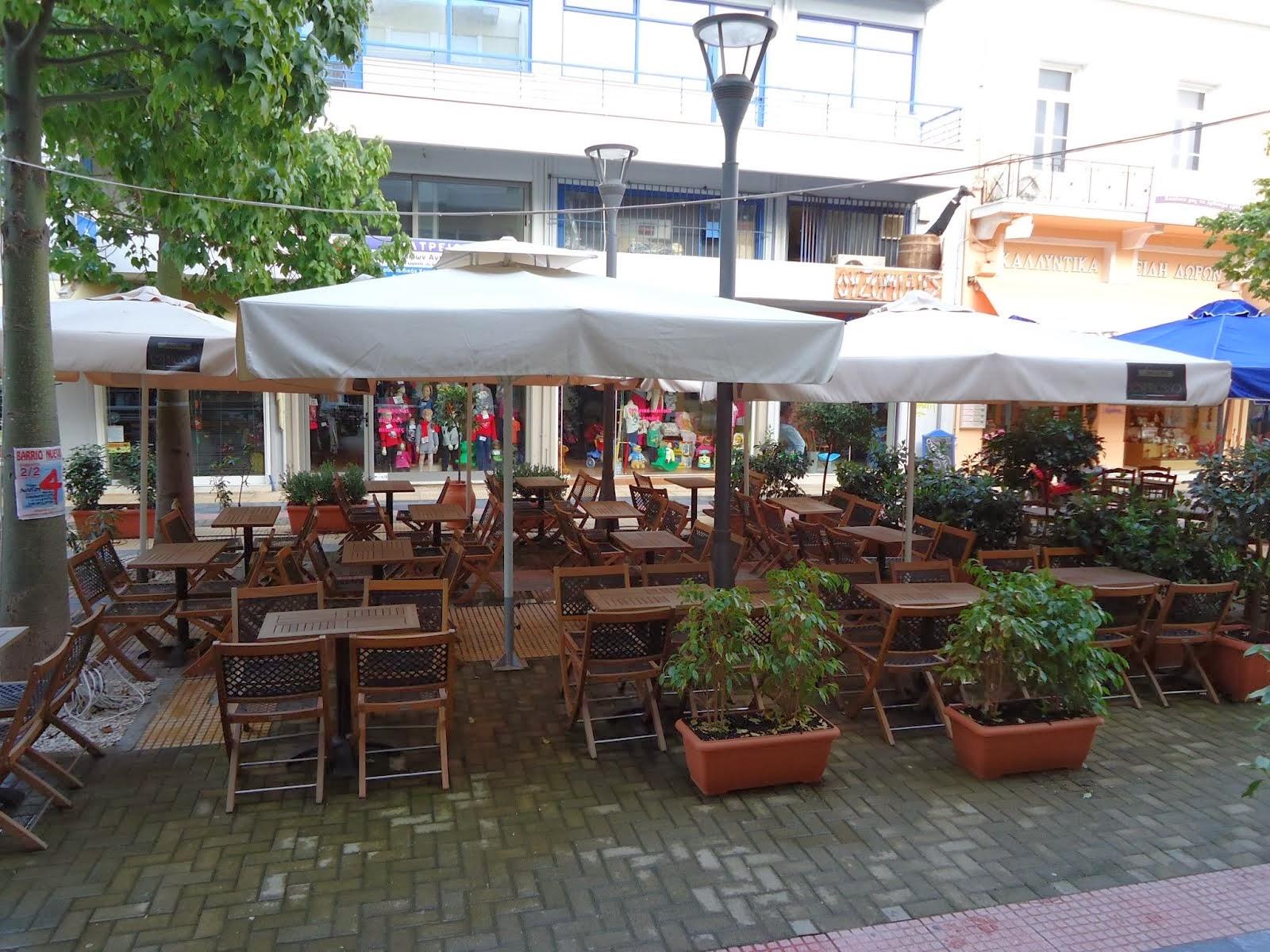 Στον αίθριο χώρο μας μπορείτε να απολαύσετε τον καφέ και το ποτό σας!!!