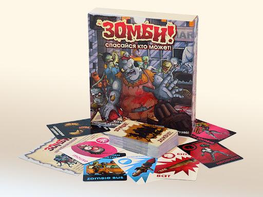 Коробка и карты игры Зомби! Спасайся, кто может!