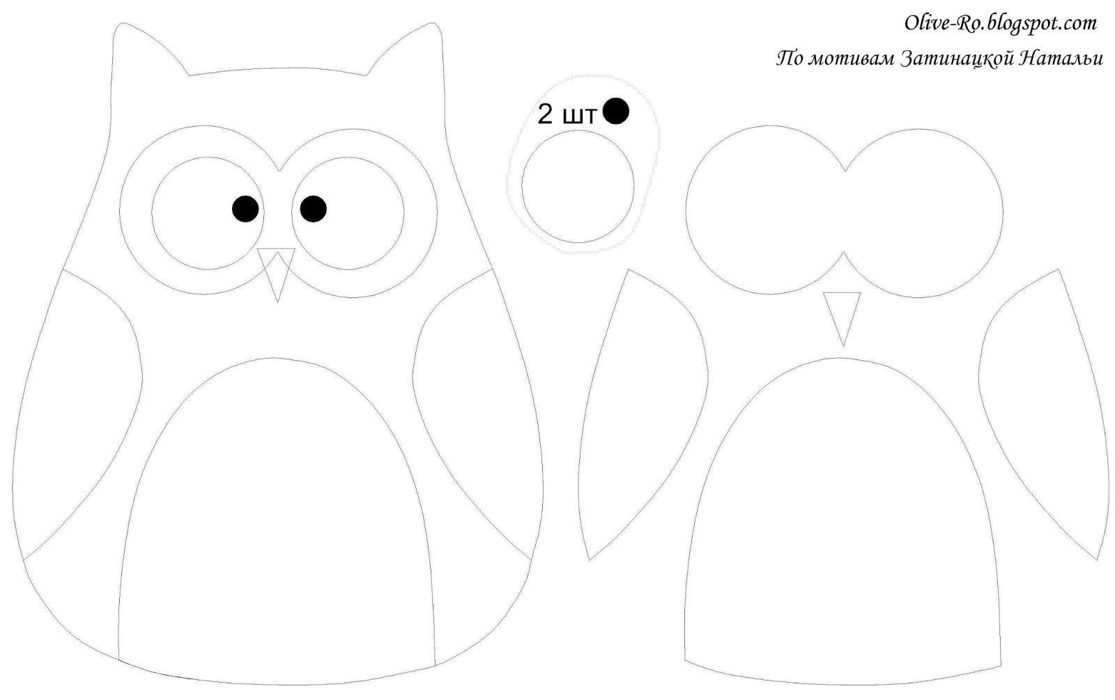 Шаблоны для выкройки из ткани