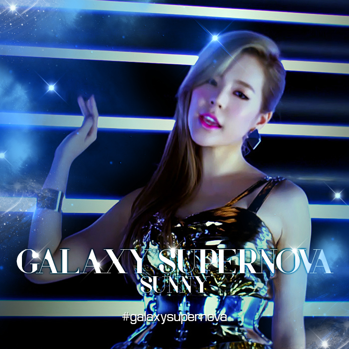 galaxy supernova snsd meme - photo #25