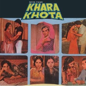 Khara Khota (1981 - movie_langauge) - Raj Kiran, Sarika, Purnima Razi, Bharat Bhushan, Shreeram Lagoo, Naveen, Nischol, Shoma Anand