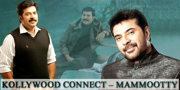 Listen to Kollywood Of Mammootty Songs On Raaga.com