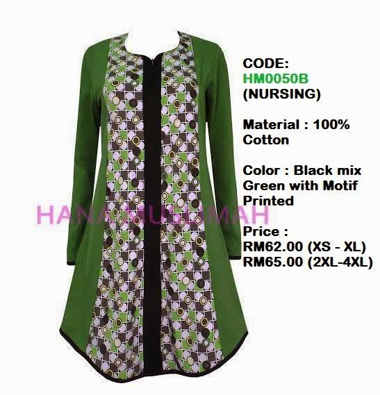 T-shirt-Hana-Muslimah-HM0050B