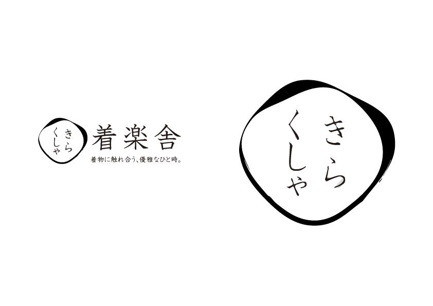 着楽舎のロゴマーク