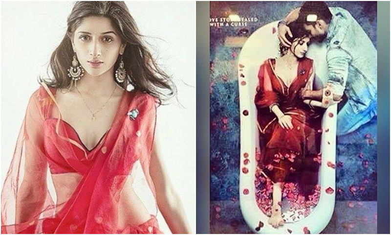 hot mawra Indian film